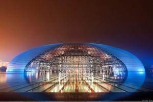 National Grand Theatre China